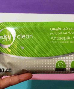 alcohol-free sanitizing wipes