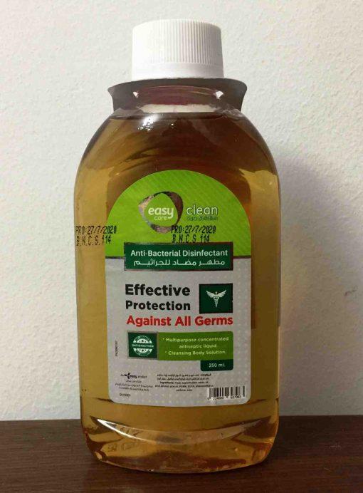 surface solution chloroxylenol