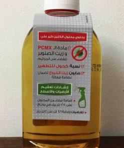 chloroxylenol solution